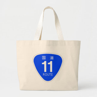 National highway 11 tote bags