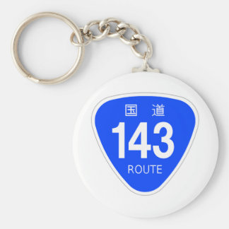 National highway 143 line - national highway mark keychain