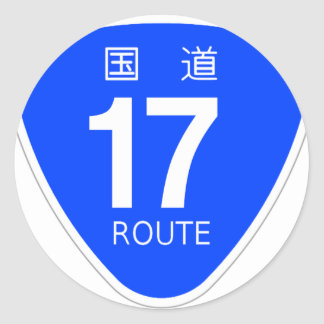 National highway 15 line - national highway sign n classic round sticker
