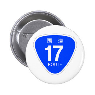 National highway 17 line - national highway sign 2 inch round button