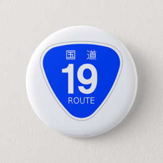National highway 18 line - national highway sign 2 inch round button