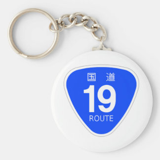 National highway 19 (body how your 19 u) keychain