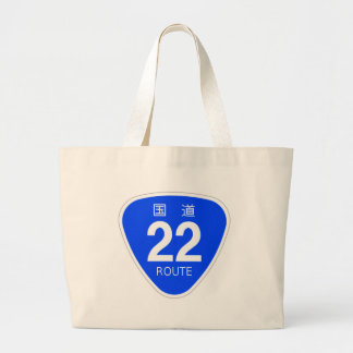 National highway 22 line - national highway sign canvas bags