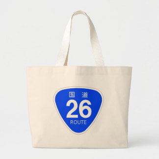 National highway 26 line - national highway sign canvas bags