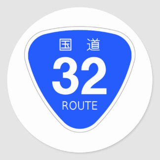 National highway 32. classic round sticker