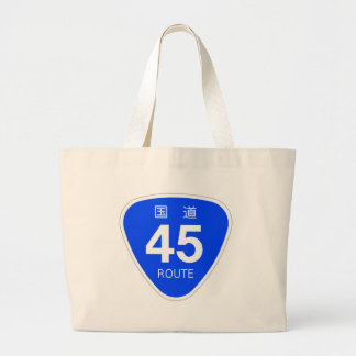 National highway 45 line - national highway sign large tote bag