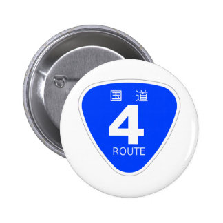 National highway 4 line - sign 2 inch round button