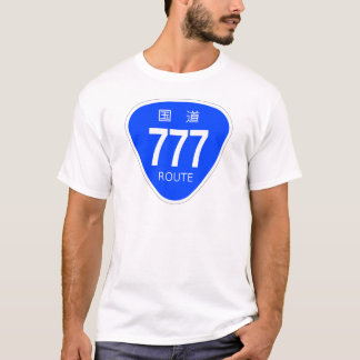 National highway 777 line - national highway sign T-Shirt