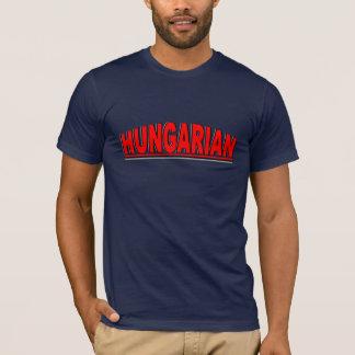 "Nationalities - ""Hungarian"" T-Shirt"