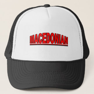 "Nationalities - ""Macedonian"" Trucker Hat"