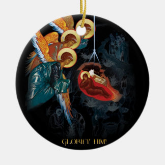Nativity - Greek Orthodox Christmas Ornament