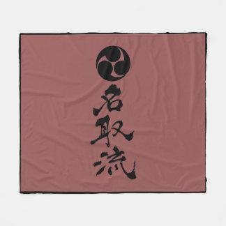 Natori-ryu Crest, Kanji, & Colors Fleece Blanket