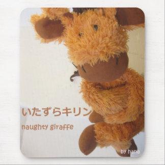 Naughty giraffe mouse pad