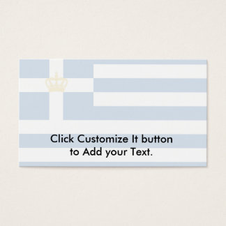 Naval Ensign Of Kingdom Of Greece, Greece flag Business Card