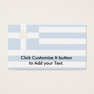 Naval Ensign Of Kingdom Of Greece, Greece flag Business Card