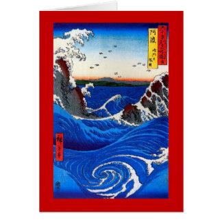 Navaro Rapids, Hiroshige Japanese Fine Art Card