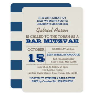 Navy Blue & Silver Bar Mitzvah Invitation