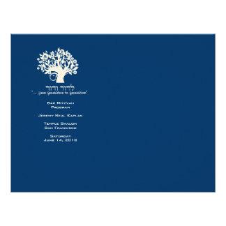 Navy Tree of Life Bar Mitzvah Program Letterhead