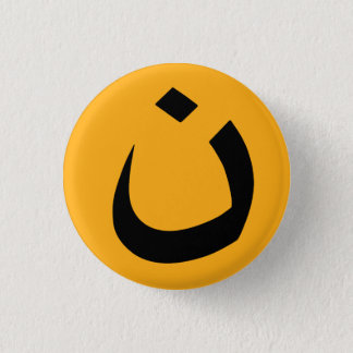 """NAZARENE - CHRISTIAN SOLIDARITY"" 1 INCH ROUND BUTTON"