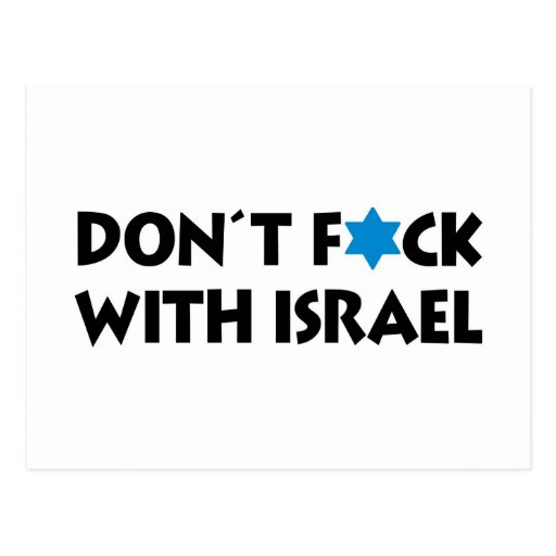 Ne font pas F*ck avec l'Israël Carte Postale