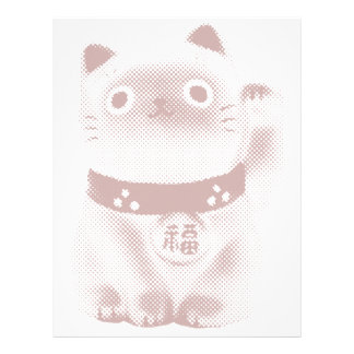Neko Kitty Letterhead
