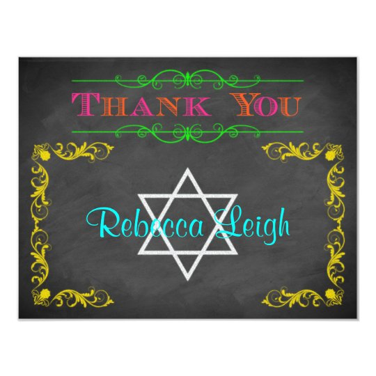 Neon Chalkboard Bat Mitzvah Thank You Note Card
