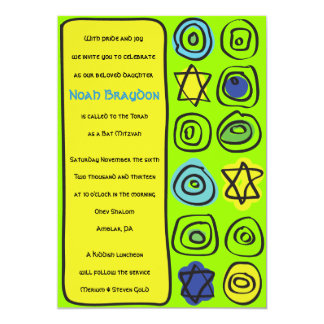 NEON CIRCLES and SQUARE Bar Bat Mitzvah Invitation