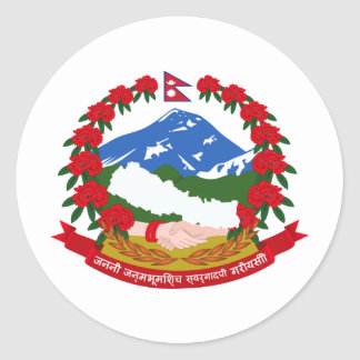 Nepal Coat Of Arms Classic Round Sticker