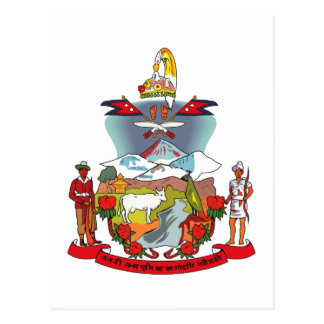 Nepal Coat of Arms Postcard