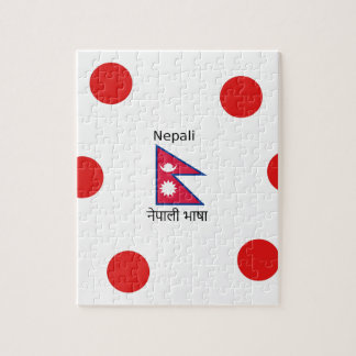 Nepal Flag And Nepali Language Design Jigsaw Puzzle