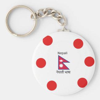 Nepal Flag And Nepali Language Design Keychain