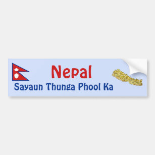 Nepal Flag Map Gifts on Zazzle CA