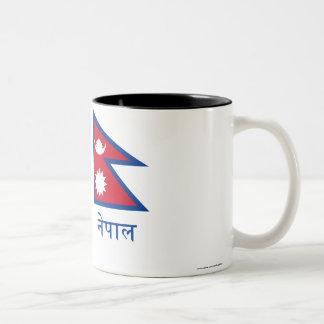Nepal Flag with Name in Nepali Two-Tone Coffee Mug