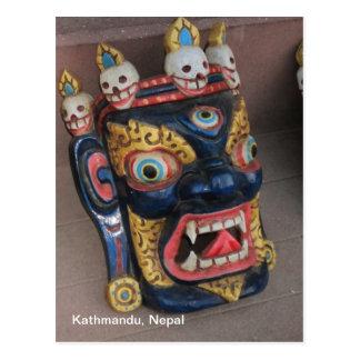 Nepali Mask Postcard