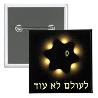 Never Again Fractal Star Of David 2 Inch Square Button