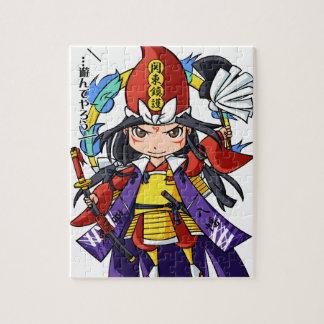 Never lord English story Shinjuku Gyoen Tokyo Jigsaw Puzzle