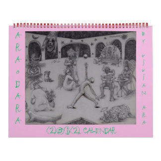 New ARAODARA 2012 Calendar