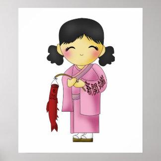 New Beginnings Fish Girl Poster