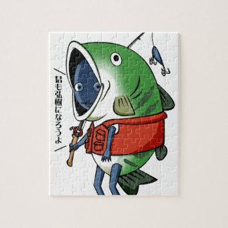 New fisherman English story Kinugawa Tochigi Puzzle