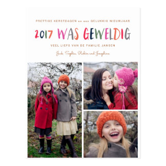 New year | 2017 terrible | were 3 photograph postcard