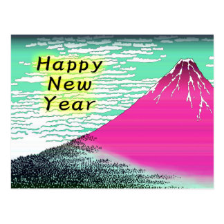 New Year Card of Ukiyoe,Katsushika Hokusai Mt.Fuji Postcard