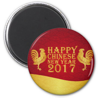 New Year Chinese Style 2017 Rooster 2 Inch Round Magnet