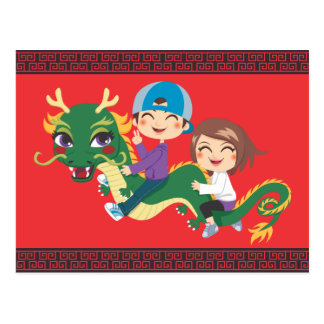 New Year Dragon Ride Postcard