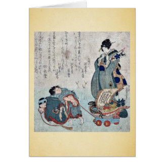 New Years badminton and ship of treasures Ukiyoe Card