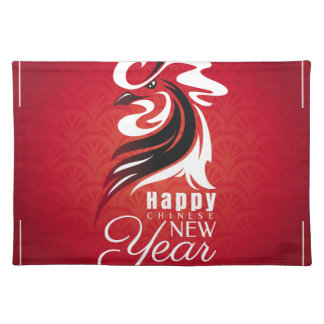 New Years Chinese Style 2017 Place Mat