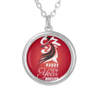 New Years Chinese Style 2017 Silver Plated Necklace