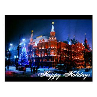 New Year's Fairytale Postcard