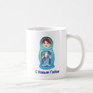 New Years Nesting Doll Classic White Coffee Mug