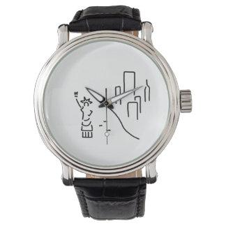 New York freedom statue empire wolkenkratzer Wrist Watches
