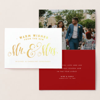 Newlywed foil Christmas card